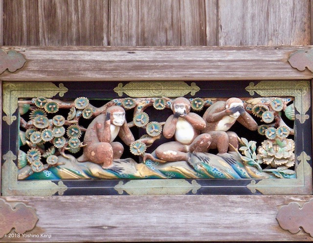 日光東照宮三猿