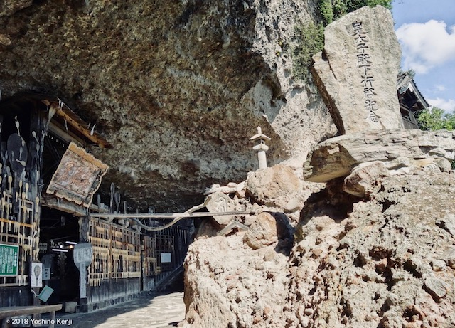 耶馬溪羅漢寺